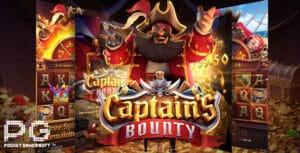 รีวิว Captain's Bounty จากค่าย PG SLOT
