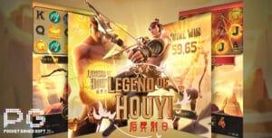 รีวิว Legend of Hou Yi ค่าย PGSLOT